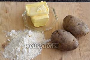 Подготовим ингредиенты: вчерашний отварной картофель в кожуре, муку пшеничную любого сорта и масло сливочное (80г для обжаривания и 20 г для сервирования).