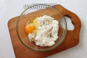 К рису добавляем яйцо, перемешиваем.
