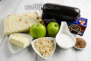 Чтобы приготовить штрудель, нужно взять армянский лаваш, масло сливочное и топлёное, сахарную пудру; для начинки берём яблоки (плотные кисловатые), сок лимона, ром, сахар, корицу, крошку белого сушёного хлеба, масло сливочное, маковую начинку.