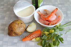 Для приготовления супа взять картофель, морковь, лук, оливковое масло, креветки, сыр, зелень, соль.
