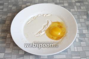 Приготовить кляр: смешать молоко, муку, яйцо,