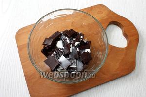 Шоколад ломаем на кусочки, добавляем к нему сливки.