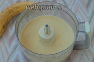 В комбайне взбить мягкое сливочное масло и поломанные на кусочки бананы, постепенно добавить остывший заварной крем.