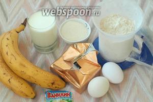 Для приготовления крема нам понадобится молоко, мука, яйца, ванилин, сахар, сливочное масло и бананы.