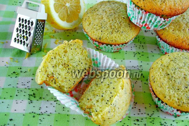 Фото Лимонные кексы с маком