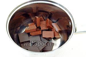 Измельчить горький и молочный шоколад и выложить в кастрюлю.