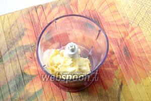 В кухонный комбайн с насадкой «нож» кладём масло мягкое.