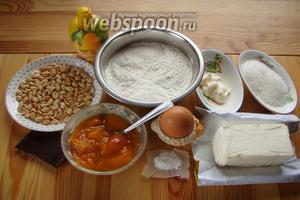 Для приготовления печенья нам понадобится мука, сода, сахар, яйцо, маргарин, майонез, лимонный сок, а также абрикосовый джем, арахис и шоколад.