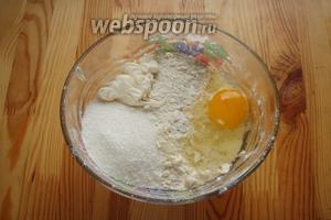 Далее вбиваем туда яйцо, добавляем маргарин и всыпаем сахар. Замешиваем тесто руками.