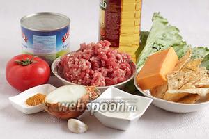 Для приготовления салата «Тако» возьмём все продукты по списку. Сыр лучше взять поострее, желательно оранжевый Чеддер, приправу Тако, салат может быть айсберг или свежий зелёный, а фарш предпочтительнее взять смешанный, свино-говяжий. Также для этого салата понадобится американская салатная заправка, рецепт которой я давала раньше.