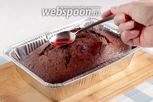 В горячем кексе сделать проколы ножом и слегка пропитать вишнёвым сиропом. Кекс не будет мокрым, но приобретёт запах вишни.