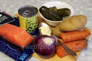 Для салата взять слабосолёную сёмгу, отварной картофель и морковь, огурцы слабо маринованные или солёные, салатный лук, горошек, майонез, перец.