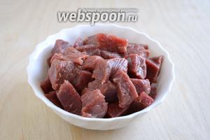 Нарежьте мясо кусочками или небольшими кубиками.