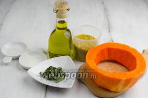 Чтобы приготовить кашу, нужно взять булгур, воду, тыкву, мяту сушёную, соль, сахар, масло оливковое.