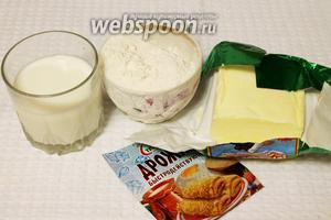 Для приготовления теста взять муку, масло, молоко, дрожжи, сахар, соль.