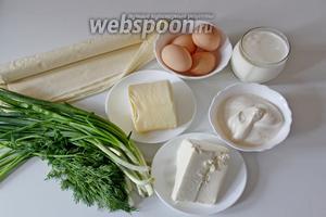 Приготовим ингредиенты для приготовления. Вместо сыра Сулугуни можно использовать любой другой полутвёрдый сыр. С солью надо быть очень осторожной,так как её достаточно и в сыре. Вместо свежей зелени идеально подойдут сухие травы. Очень хорошо будет с тимьяном.