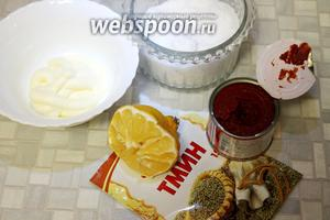 Для маринада — майонез, соль, томатную пасту (без крахмала), лимонный сок, тмин, соль.