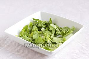 Салат так же порвать руками и сложить в ёмкость.  Далее все подготовленные ингредиенты укладываем  в этот же салатник.