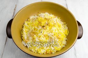 Посыпать рис перетёртыми сухими лепестками чайной розы.