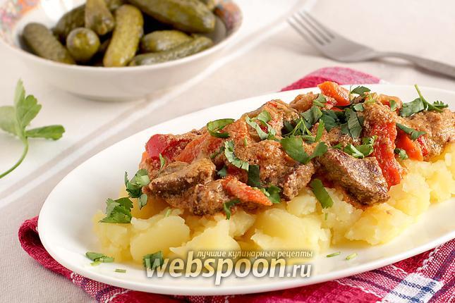 Фото Говядина с овощами в сливочном соусе