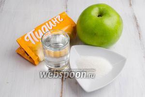 Приготовить начинку. Для начинки нужно взять: яблоко крупное, пудинг, сахар, воду.