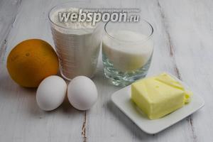 Чтобы приготовить тесто для печенья, нужно взять муку, масло, сахар, яйца (только желтки), апельсин, соль.