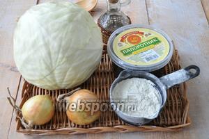 Приготовим овощи для начинки, муку, масло, соль, сахар, дрожжи для теста.