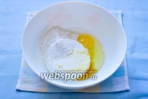 Соединяем в подходящей по размеру миске творог, муку, яйцо и щепотку соли. Сахар в сырники я не кладу, так как ягодный соус достаточно сладок! Вы можете использовать столько сахара, сколько привыкли класть в блюдо.