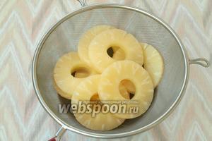 С ананасовых колец слить сироп, выложить их на сито чтоб стекла лишняя жидкость. Это подготовительный процесс, который займёт около 30 минут, столько же времени понадобится на разморозку теста.