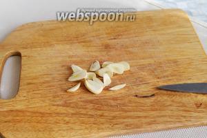 Чеснок порезать лепестками и слегка раздавить тыльной стороной ножа.
