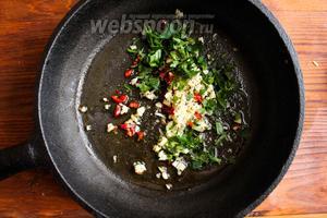 В жаропрочную форму или сковороду плесните оливкового масла. Добавьте чеснок, зелень, чили и натрите лимонную цедру.