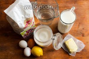 Для бнинного теста вам потребуется пшеничная мука, молоко, сахар, яйца, лимонная цедра, а также сливочное масло для жарки блинов.
