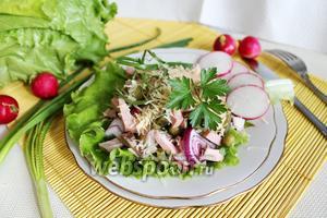 Мужской салат с редисом