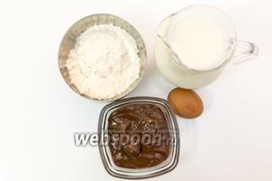 Для приготовления нам понадобятся: мука, соль, сахар, молоко, нутелла, яйцо.