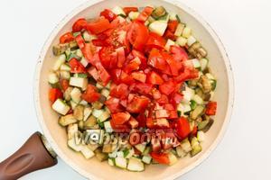В обжаренные овощи добавим нарезанные крупно помидоры и прожарим ещё 2-3 минуты. Солим, перчим по вкусу.