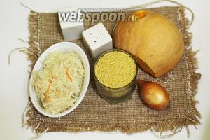 Возьмём следующие продукты: тыкву, пшено, квашеную капусту, лук репчатый, масло подсолнечное, бульон мясной, соль, перец чёрный молотый, лавровый лист.