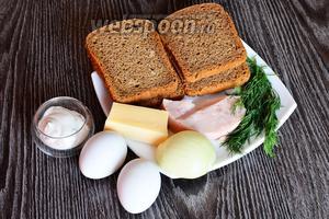 Для приготовления бутерброда с яйцом вам понадобится сметанно-грибной соус, яйца куриные, сыр, лук, ветчина, укроп и хлеб чёрный.