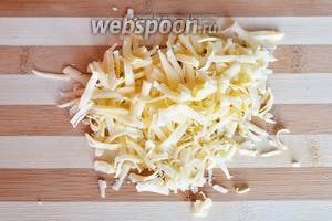 Подготавливаем сначала необходимые продукты. Сыр натираем на крупной тёрке.
