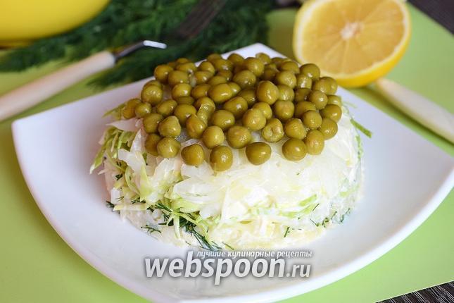 Фото Слоёный салат Витаминка