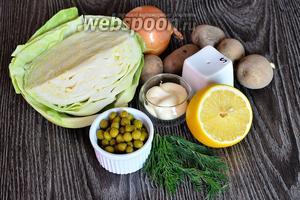 Для приготовления салата Витаминка вам понадобится соль, укроп, майонез, горошек консервированный, картофель, лук репчатый, капуста и лимон.