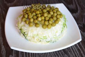 Посыпаем верх горошком и подаём салат на стол. Приятного аппетита!