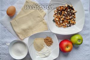 Для того, чтобы приготовить штрудель, нам понадобятся яблоки, сахар, мука, корица, панировочные сухари, орехи, яйцо, вода и слоёное тесто.