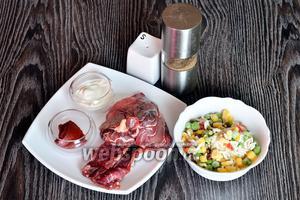 Для приготовления говядины запеченной с гавайской смесью вам понадобится соль, чёрный молотый перец, сметана, томатная паста, гавайская смесь (горошек зелёный, кукуруза, красный и жёлтый сладкий перец, рис) и говядина.