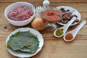 Для приготовления блюда нам понадобится фарш говяжий, соль, перец, сахар, хмели-сунели, восточные специи к мясу, лук, грецкие орехи. Я использую замороженные листья винограда, но можно взять маринованные или свежие. Свежие листья стоит обдать кипятком и отбить молоточком жесткие прожилки. Маринованные листья нужно вымочить в воде, удалив лишнюю соль. Мои листья уже подготовленные.