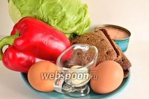 Приготовим продукты по списку. Айсберга нужно 5-6 листов, яйца нужно отварить, можно сделать это  заранее вечером.