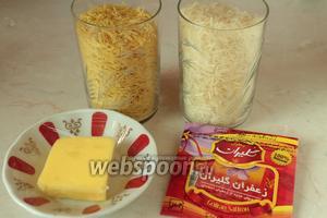 Для приготовления блюда нужно взять рис басмати, вермишель мелкую, масло, соль и шафран.