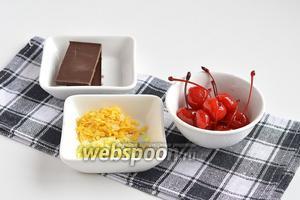 Для работы нам понадобится коктейльная вишня, шоколад чёрный, хлопья белого шоколада со вкусом апельсина и лимона.