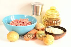 Приготовим все продукты. Рис нужно промыть. Картофель берём 2 или 3 штуки, в зависимости от размера.