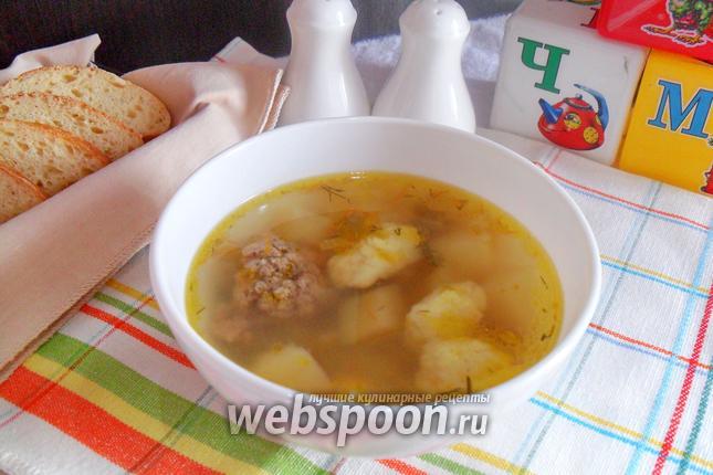 Фото Детский суп с клёцками
