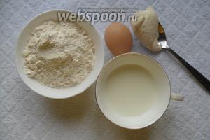 Пока суп варится, готовим тесто на клёцек. Для их приготовления, нам понадобится яйцо, молоко, мука, соль и сливки.